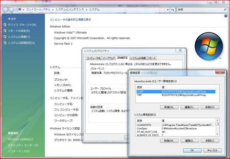java環境変数設定.jpg